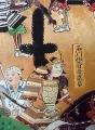is.石川数正 01
