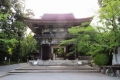 mi.三井寺