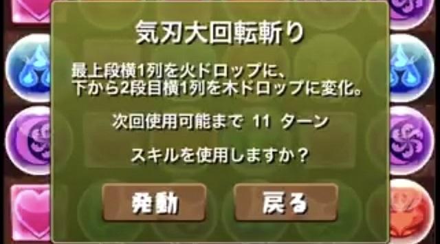 木ハンターのスキル