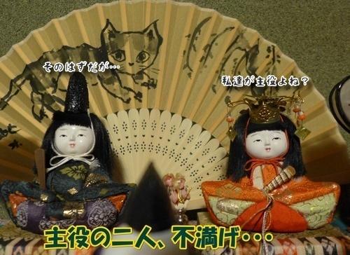 0303shuyaku.jpg