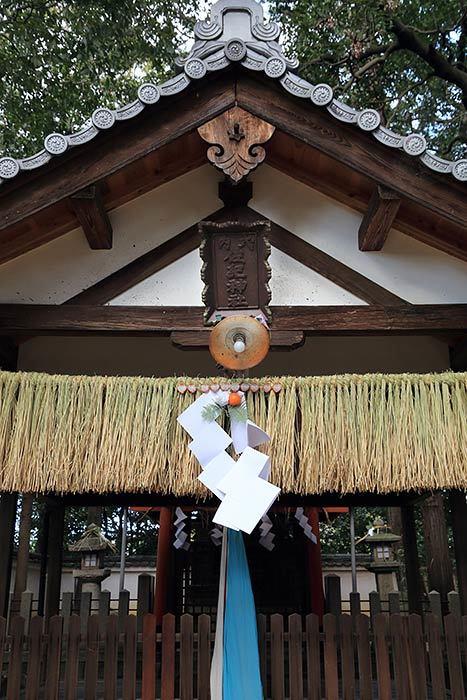佐紀神社 のれん型注連縄