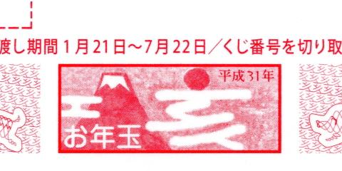 03gajou045-003OV.jpg