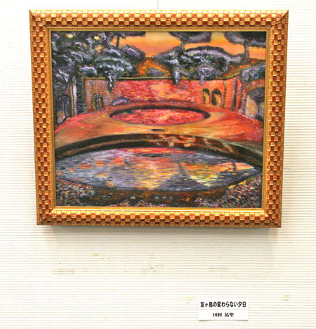 和歌山名所旧跡絵画展4