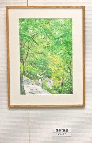 和歌山名所旧跡絵画展6