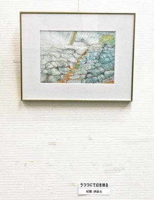 和歌山名所旧跡絵画展10