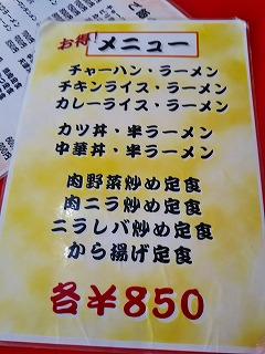 DSC_540520190122.jpg