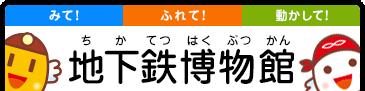 img_header_logo_v2.png