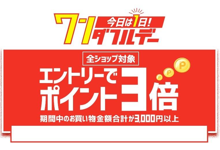 main_ttl.jpg