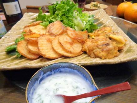 マイタケ&カボチャ&ホタテ&ポテトの揚げ物