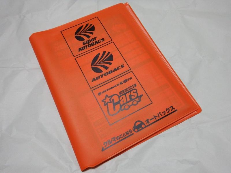 DSCF6402.jpg