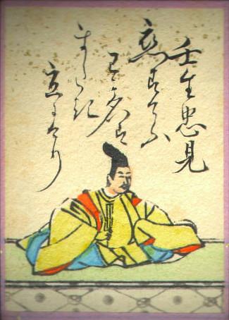 Hyakuninisshu_041.jpg