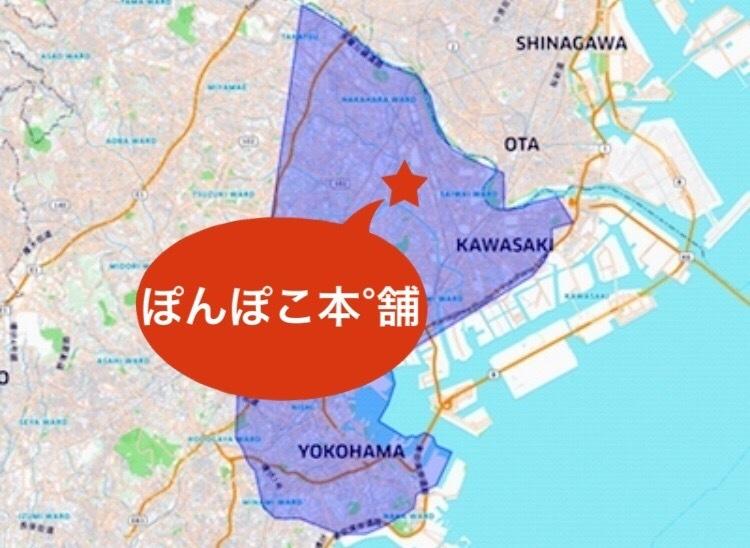 ウーバーイーツ横浜~川崎 配達エリア