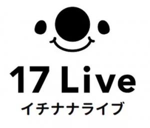 17-Live.jpg