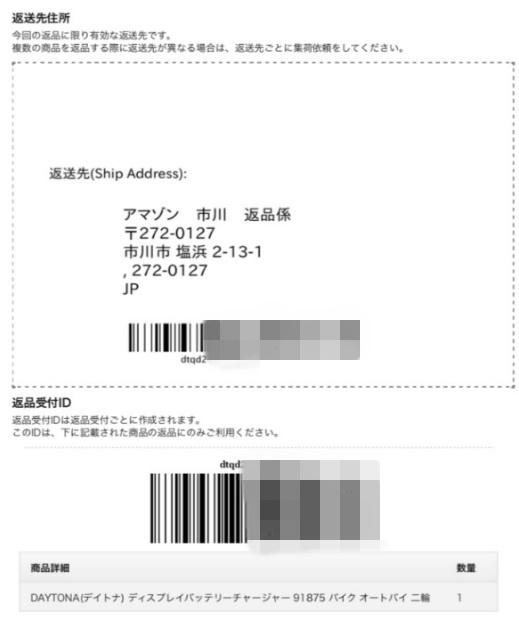 フォルツァSIメンテ電装(640x480) (2)