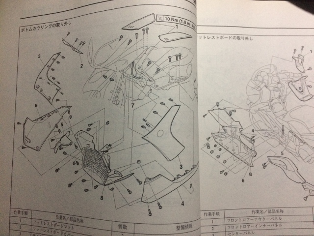 マロMAX車体下からゴム?(640x247) (4)