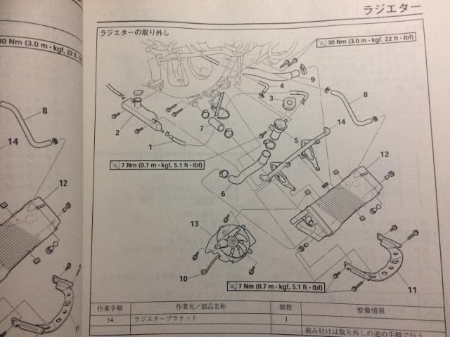 マロMAX車体下からゴム?(640x247) (5)