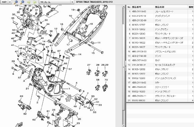 マロMAX車体下からゴム?(640x247) (10)
