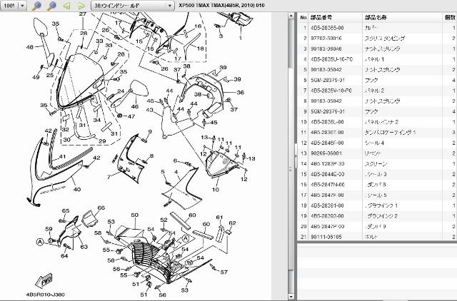 マロMAX車体下からゴム?(640x247) (11)
