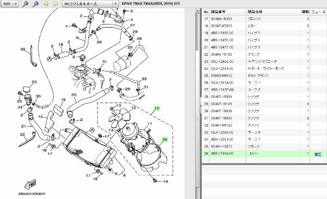 マロMAX車体下からゴム?(640x247) (12)