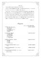 Microsoft Word - プログラム0001