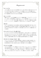 Microsoft Word - プログラム0002