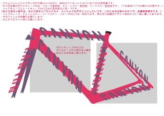 ゆうすけさん(横)02_Ver3_L