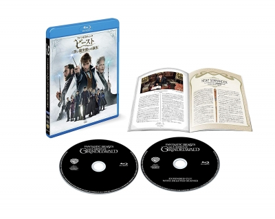 0211 extended edition bluray