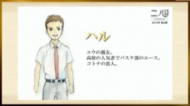 Ni-no-Kuni-Movie_2019_02-09-19_003-600x337.jpg