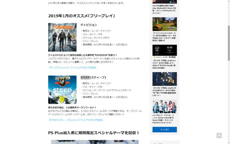 スクリーンショット 2018-12-27 13.43.34