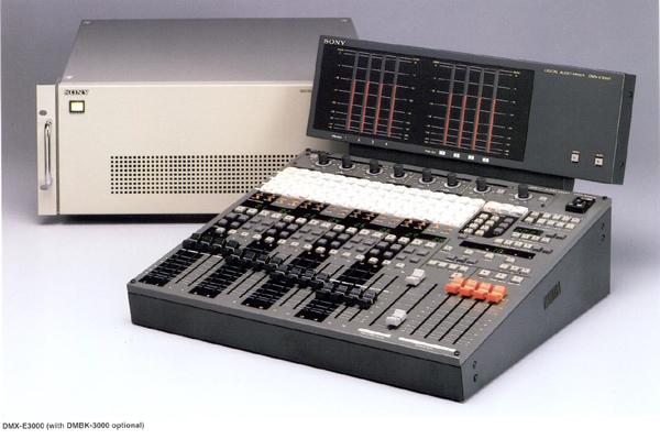 DMX-E3000-1.jpg
