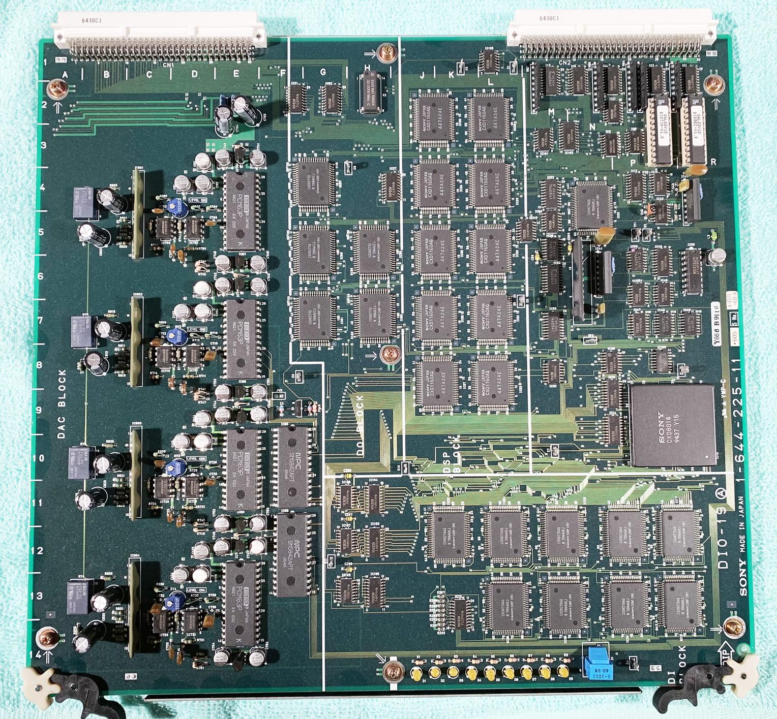 DMX-E3000-board1.jpg