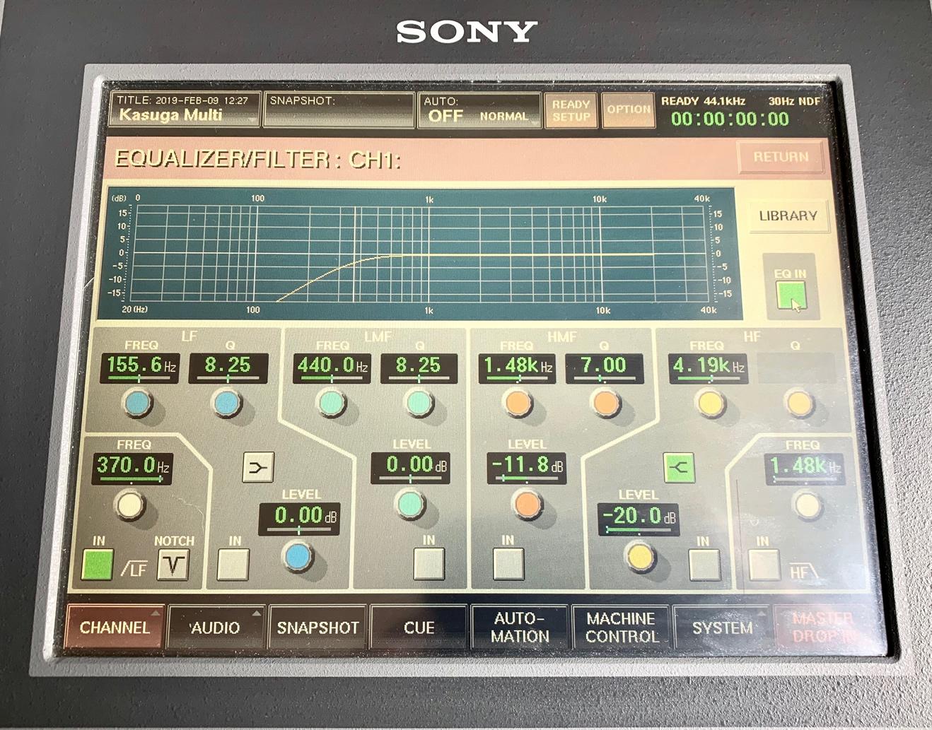 DMX-R100-EQ1.jpg