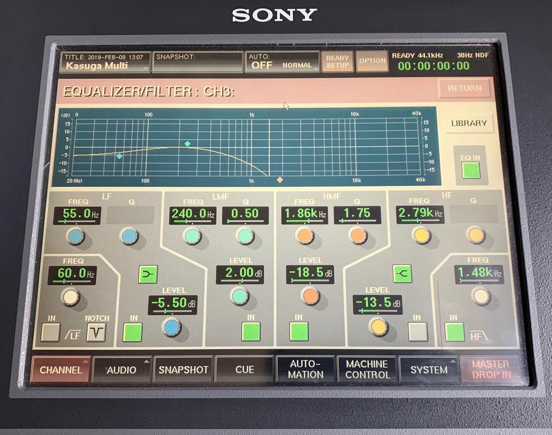 DMX-R100-EQ2.jpg