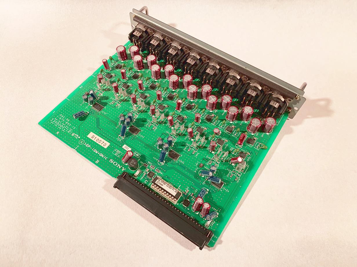 DMX-R100DACboard1.jpg