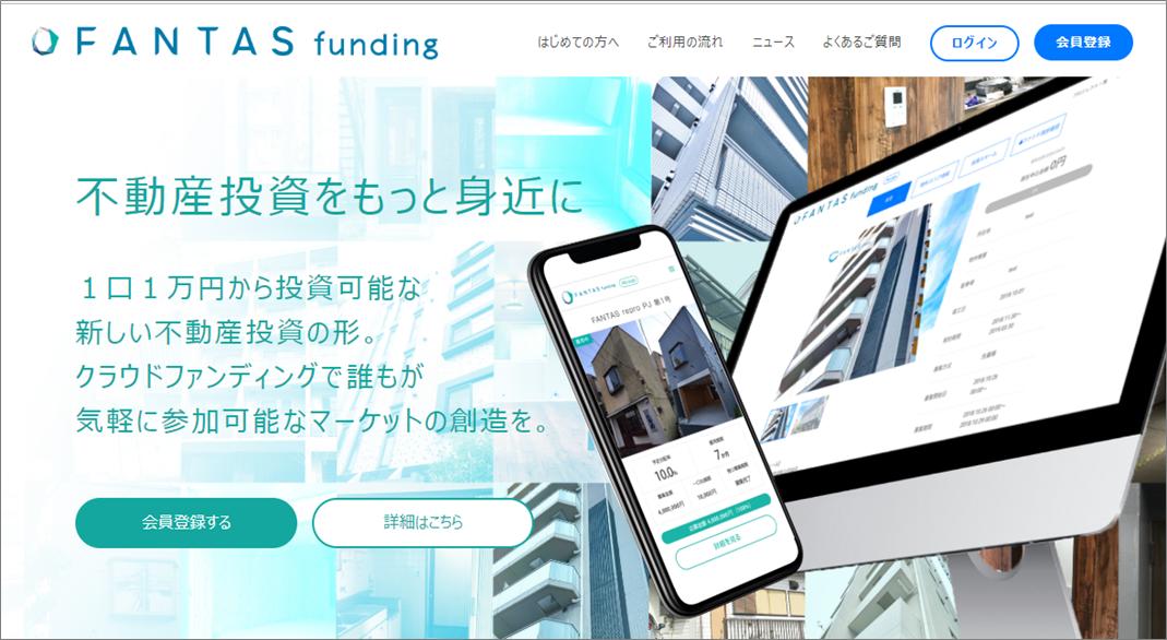 01_FANTAS funding