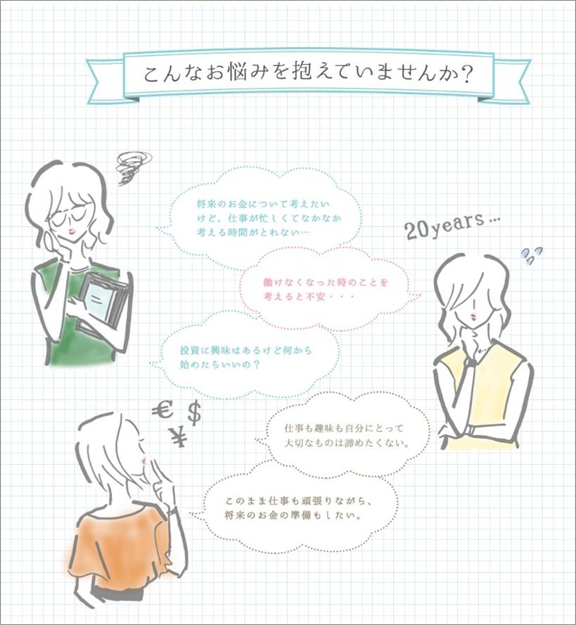 02_マネカツ勉強会
