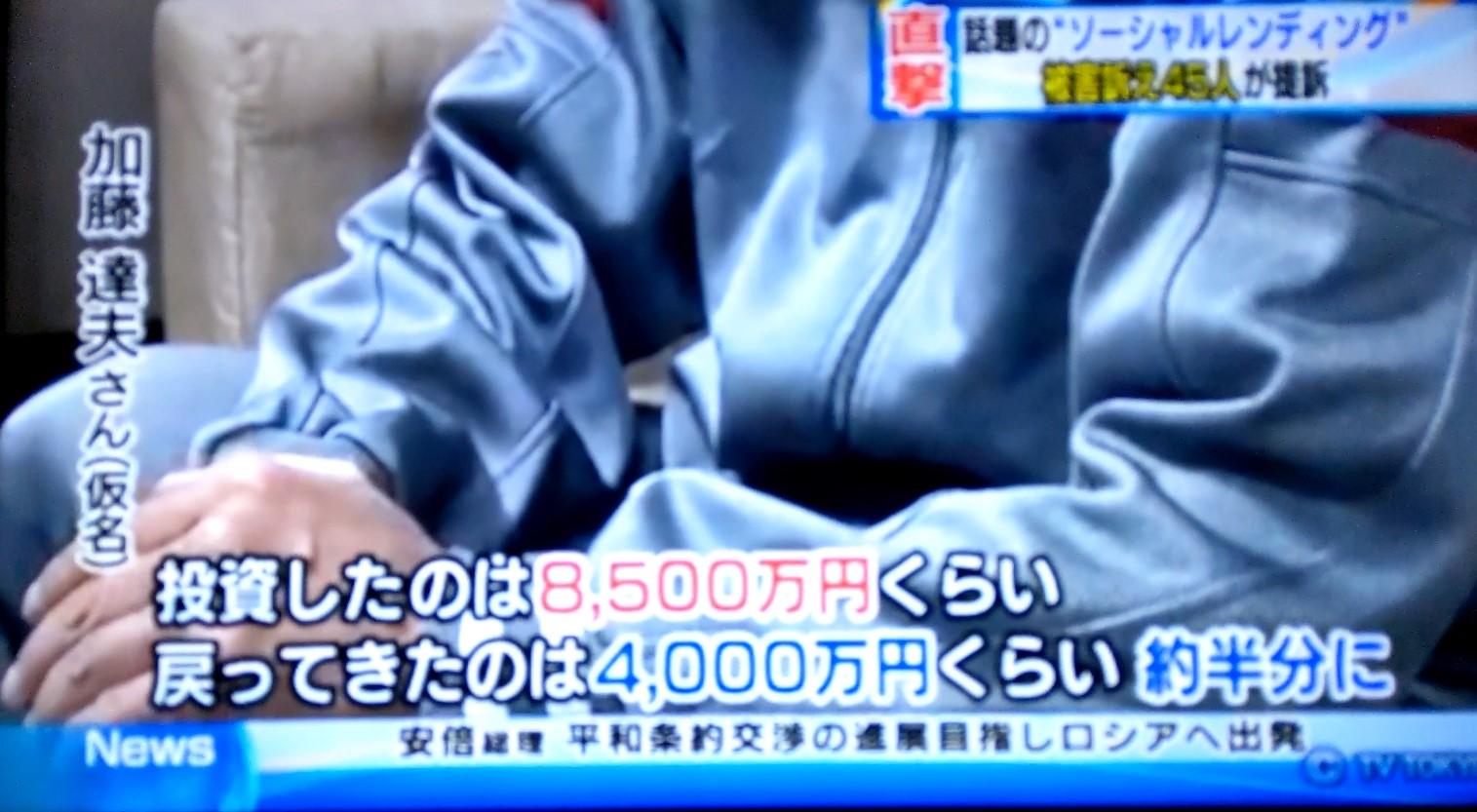 03_ラッキーバンクゆうがたサテライト