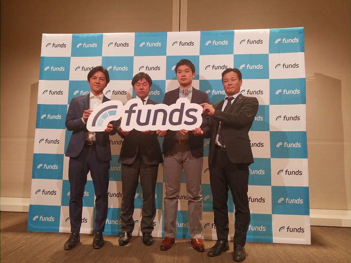 01_Funds記者会見出席者