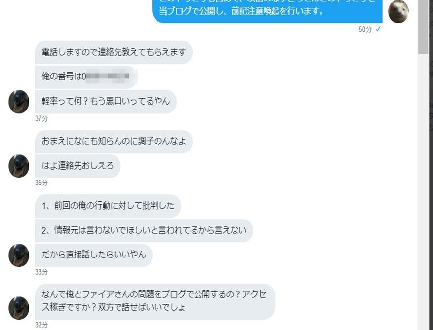 05なゆきち氏メッセージ
