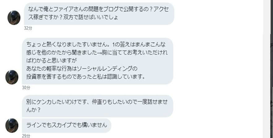07なゆきち氏メッセージ