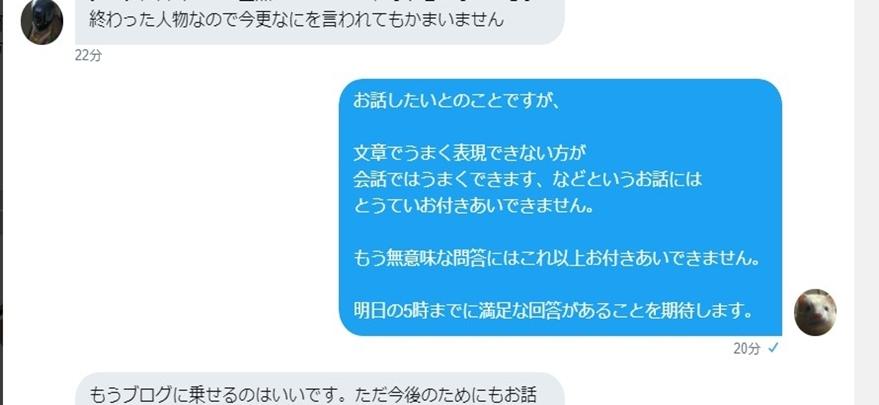 17なゆきち氏メッセージ