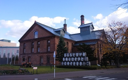 サッポロビール博物館1