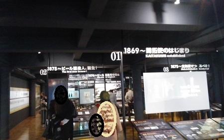 サッポロビール博物館5