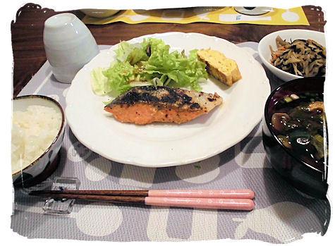 サケのソテー定食