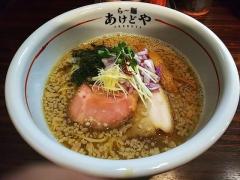 ら~麺 あけどや【五】-5
