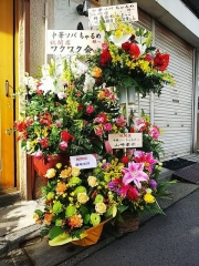 【新店】中華ソバ ちゃるめ-5