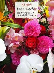 【新店】中華ソバ ちゃるめ-9