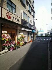 【新店】中華ソバ ちゃるめ-3