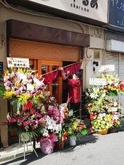 【新店】中華ソバ ちゃるめ-11