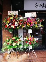 【新店】らぁ麺 時は麺なり-13